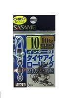 ささめ針(SASAME) 400-B インター付ダイヤアイローリング 10