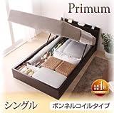 IKEA・ニトリ好きに。ガス圧式跳ね上げ収納ベッド【Primum】プリーム【ボンネルコイルタイプ】シングル | ダークブラウン