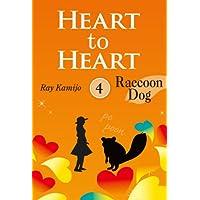 HEART to HEART 4: たぬき