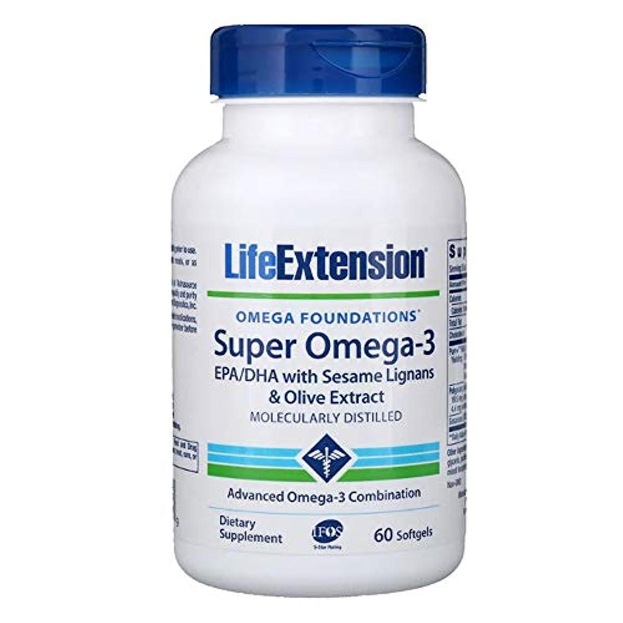 気楽なゴシップうれしいLife Extension オメガファンデーション オメガの基盤 スーパーオメガ 3 ソフトジェル 60粒 【アメリカ直送】