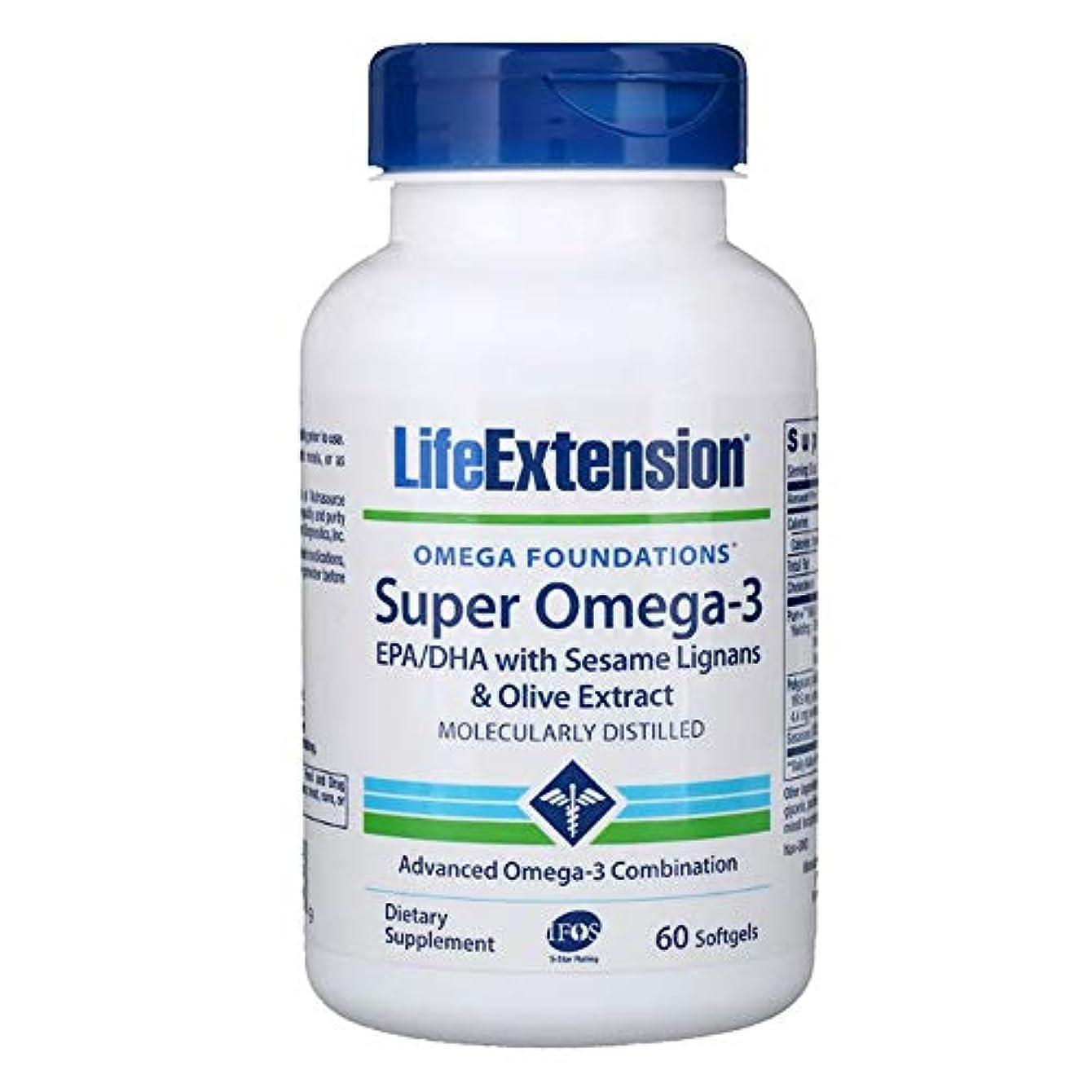損傷有力者排出Life Extension オメガファンデーション オメガの基盤 スーパーオメガ 3 ソフトジェル 60粒 【アメリカ直送】