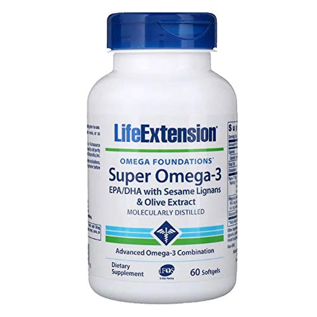 エレベーターピンチ寛解Life Extension オメガファンデーション オメガの基盤 スーパーオメガ 3 ソフトジェル 60粒 【アメリカ直送】