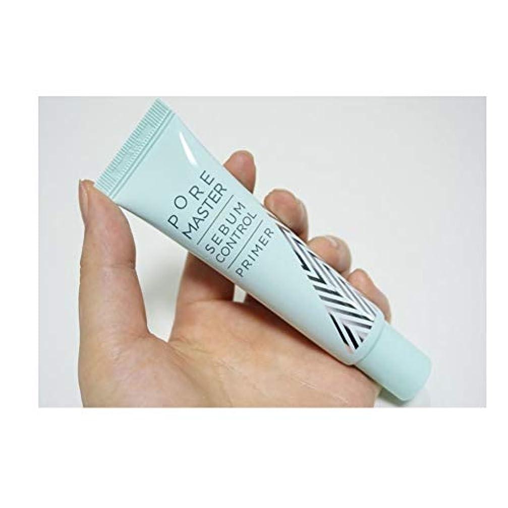 第九置くためにパック洞察力のあるアリタウムフォアマスター皮脂コントロールプライマー25ml x2本セット毛穴ケア韓国コスメ、Aritaum Pore Master Sebum Control Primer 25ml x 2ea Set Korean Cosmetics...