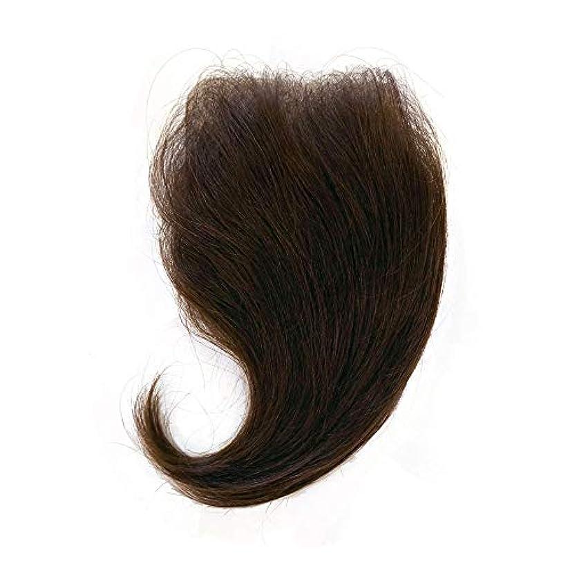 回転させる資本の間で円形脱毛 傷 やけど を目立たなくさせ隠す 増毛ウィッグシート 貼付けタイプ お得用サイズ(10X10cm) カラー3色 繰り返し使用可能 気になる脱毛部に使用可能 【サークルヘアー】 ライツフォル (明るい茶色 K13)