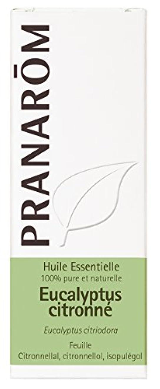 動機平らにするポジションプラナロム ユーカリレモン 10ml (PRANAROM ケモタイプ精油)[並行輸入品] …