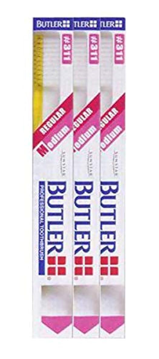 送信する付与連邦バトラー 歯ブラシ (#311) 3本