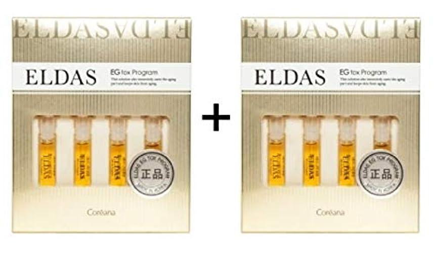 王室自動化スーダンコリアナエルダス EGトクスプログラム 4個入 Coreana ELDAS EG tox program 4EA