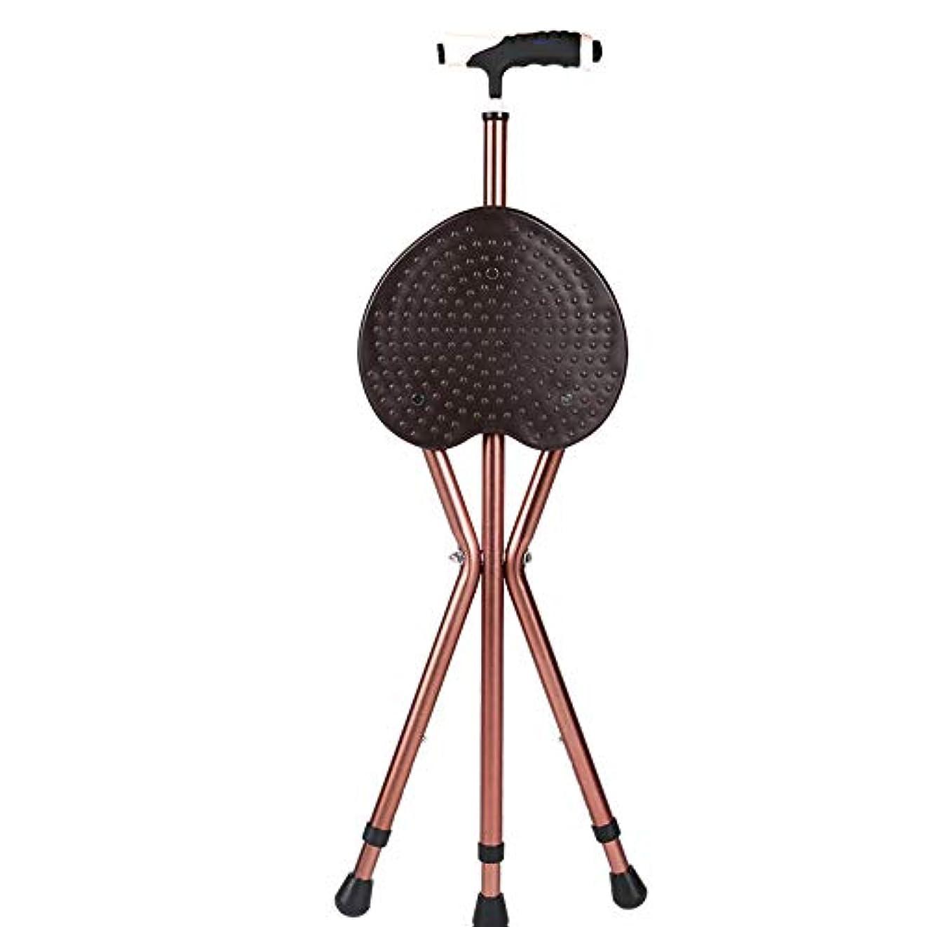 粘着性技術南ウォーキングスティックチェアメタルポータブル折りたたみウォーキングスティックチェアシートスツール旅行杖椅子釣りガーデンキャンプイベントスツール