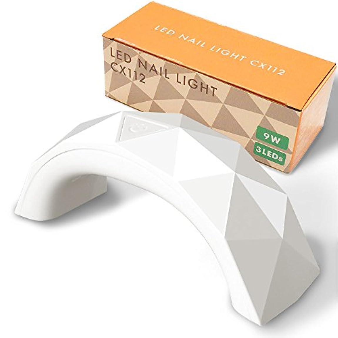 きらきらピービッシュテキスト【Centrex】【CX112】ジェルネイル LEDライト 9W 硬化用ライト タイマー付き ハイパワーチップ式LED球 USB式 (ホワイト)