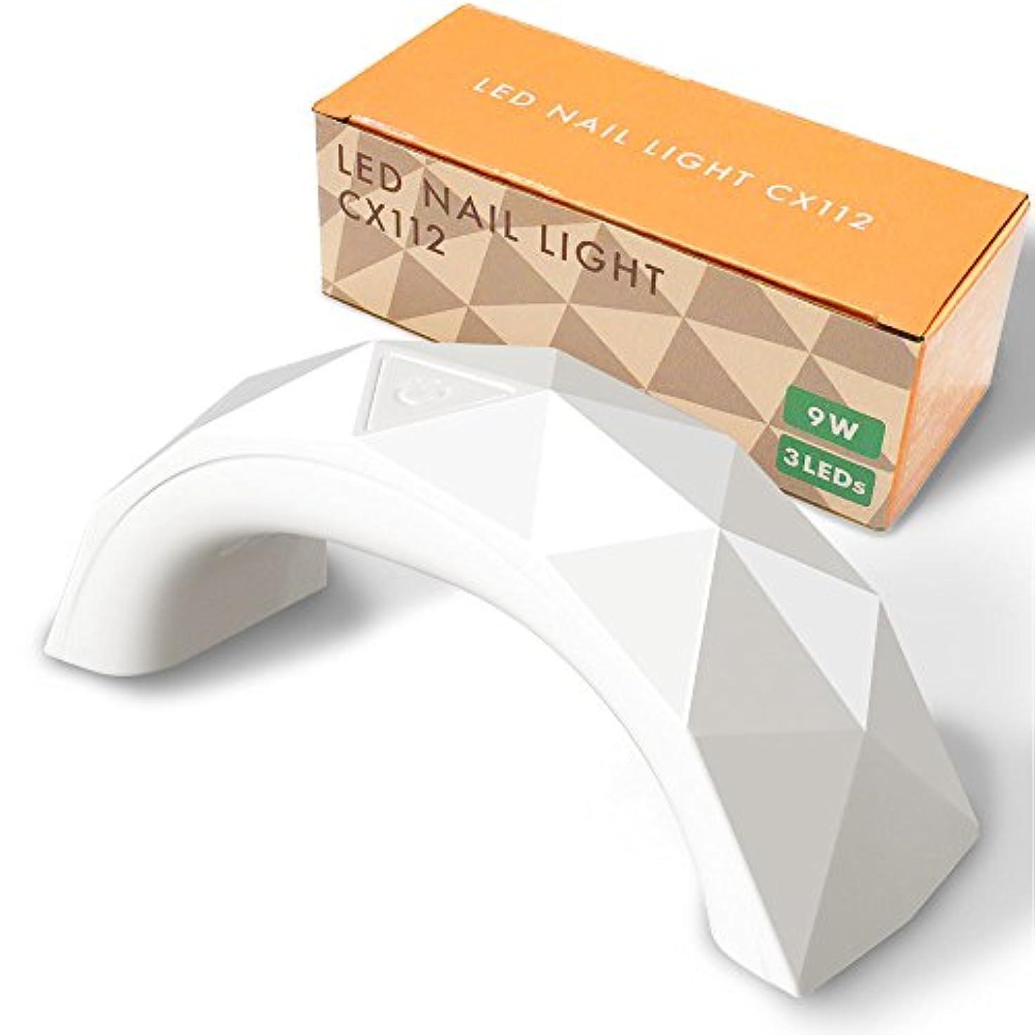 兄力器官【Centrex】【CX112】ジェルネイル LEDライト 9W 硬化用ライト タイマー付き ハイパワーチップ式LED球 USB式 (ホワイト)