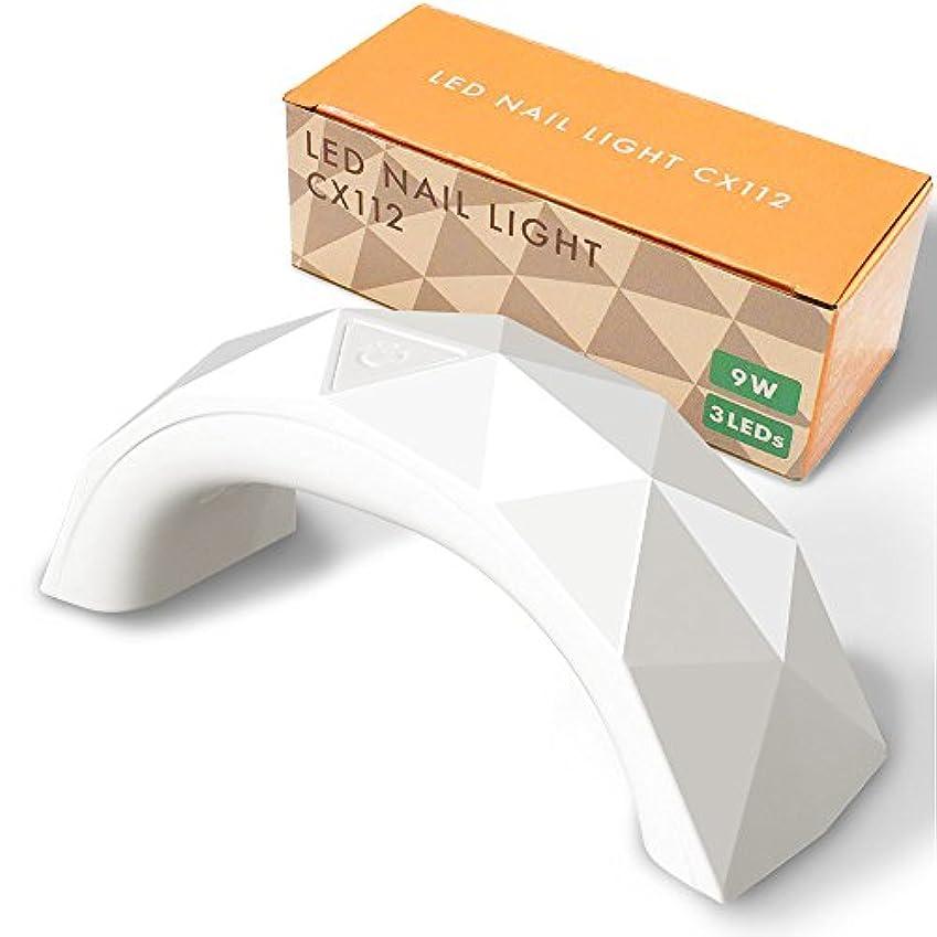 バリケード脅威手当【Centrex】【CX112】ジェルネイル LEDライト 9W 硬化用ライト タイマー付き ハイパワーチップ式LED球 USB式 (ホワイト)