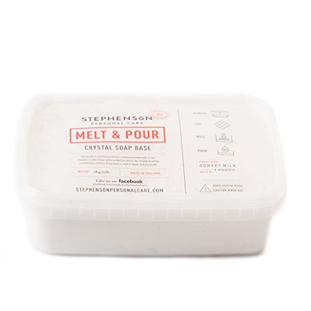 まだら無礼に印象Melt and Pour Soap Base - Donkey Milk SLS FREE - 1Kg