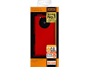 レイ・アウト REGZA Phone by KDDI IS04 ケースラバーコーティングシェルジャケット/マットレッド RT-IS04C4/R