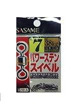 ささめ針(SASAME) 210-A パワーステンスイベル 黒 7