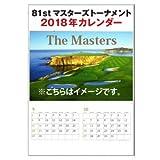 2018年版 The Masters GOLF 公式 81th マスターズ トーナメント カレンダー パノラマポスターカレンダー付