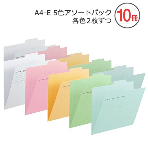 プラス 個別フォルダー 再生紙 A4-E ブルー グリーン イエロー ピンク グレー 87-120