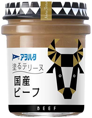 アヲハタ 塗るテリーヌ 国産ビーフ 73g×3個
