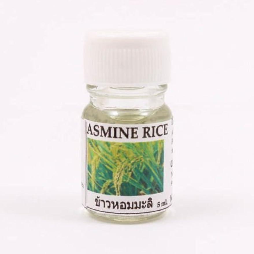 叱る慣れている取り戻す6X Jasmine Rice Aroma Fragrance Essential Oil 5ML. (cc) Diffuser Burner