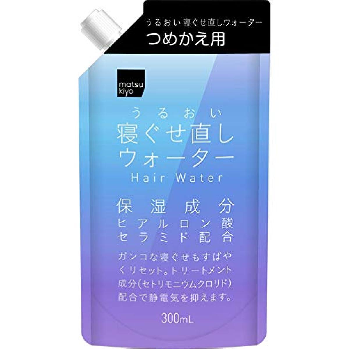 湿原ラベル助けになるmatsukiyo アレンジプラス 寝ぐせ直しウォーター 300ml詰替