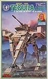 1/72 アビテートF44B テキーラガンナー 「太陽の牙ダグラム」