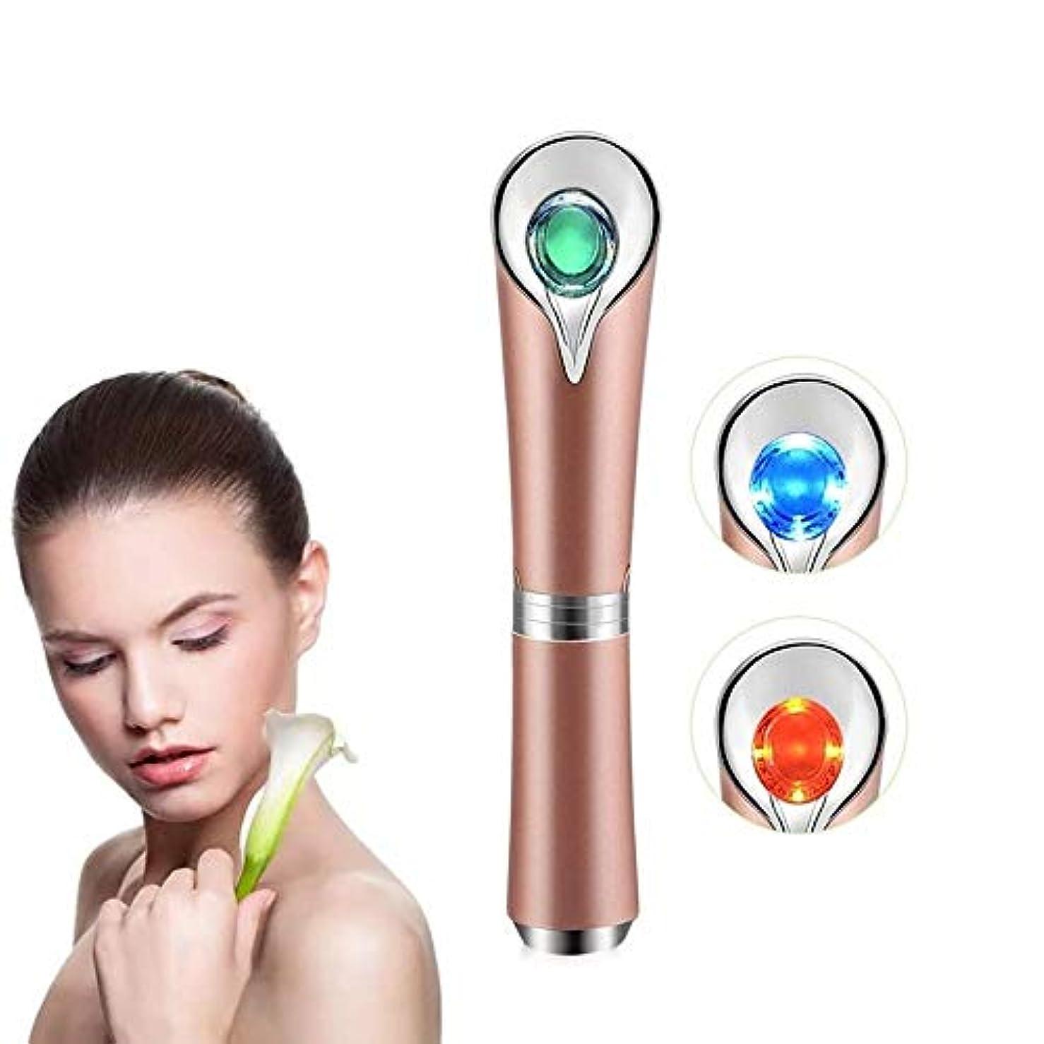 感じる推定するリル目、フェイス&ネック、USBの充電用美顔器の振動イオンソニック振動美顔器アイ?マッサージツールスキンケアデバイス