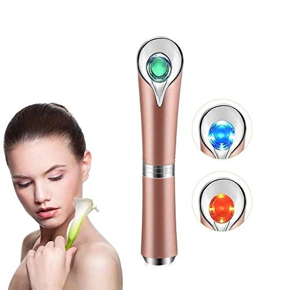フルーツ検出可能確認する目、フェイス&ネック、USBの充電用美顔器の振動イオンソニック振動美顔器アイ?マッサージツールスキンケアデバイス