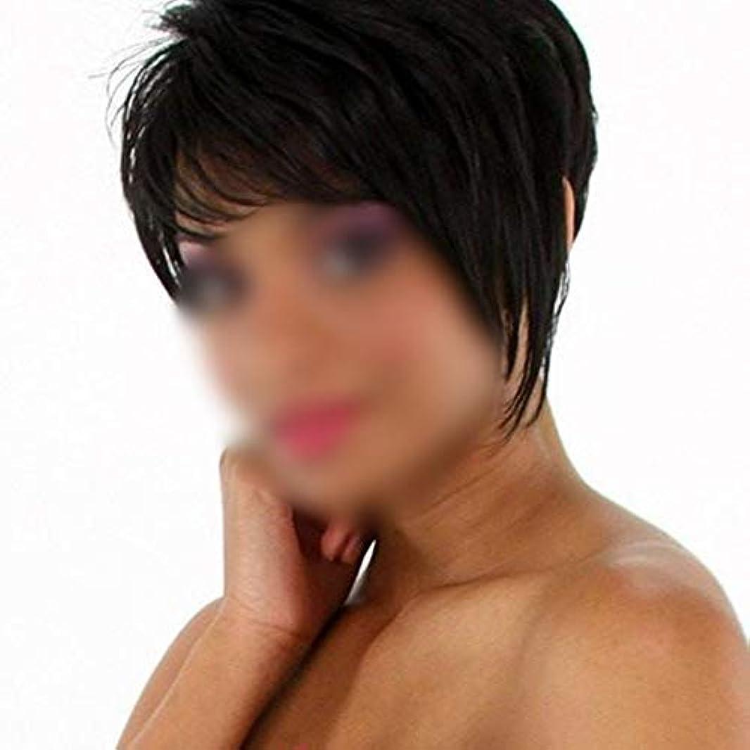 哀複合しなやかなWASAIO 女性の自然なふわふわショートストレートヘアブラックファッションかつらアクセサリースタイル交換中部無料キャップ付き (色 : 黒)
