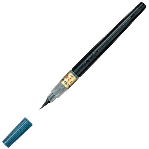 ぺんてる 筆ペン ぺんてる筆 すき穂 XFL2V 黒