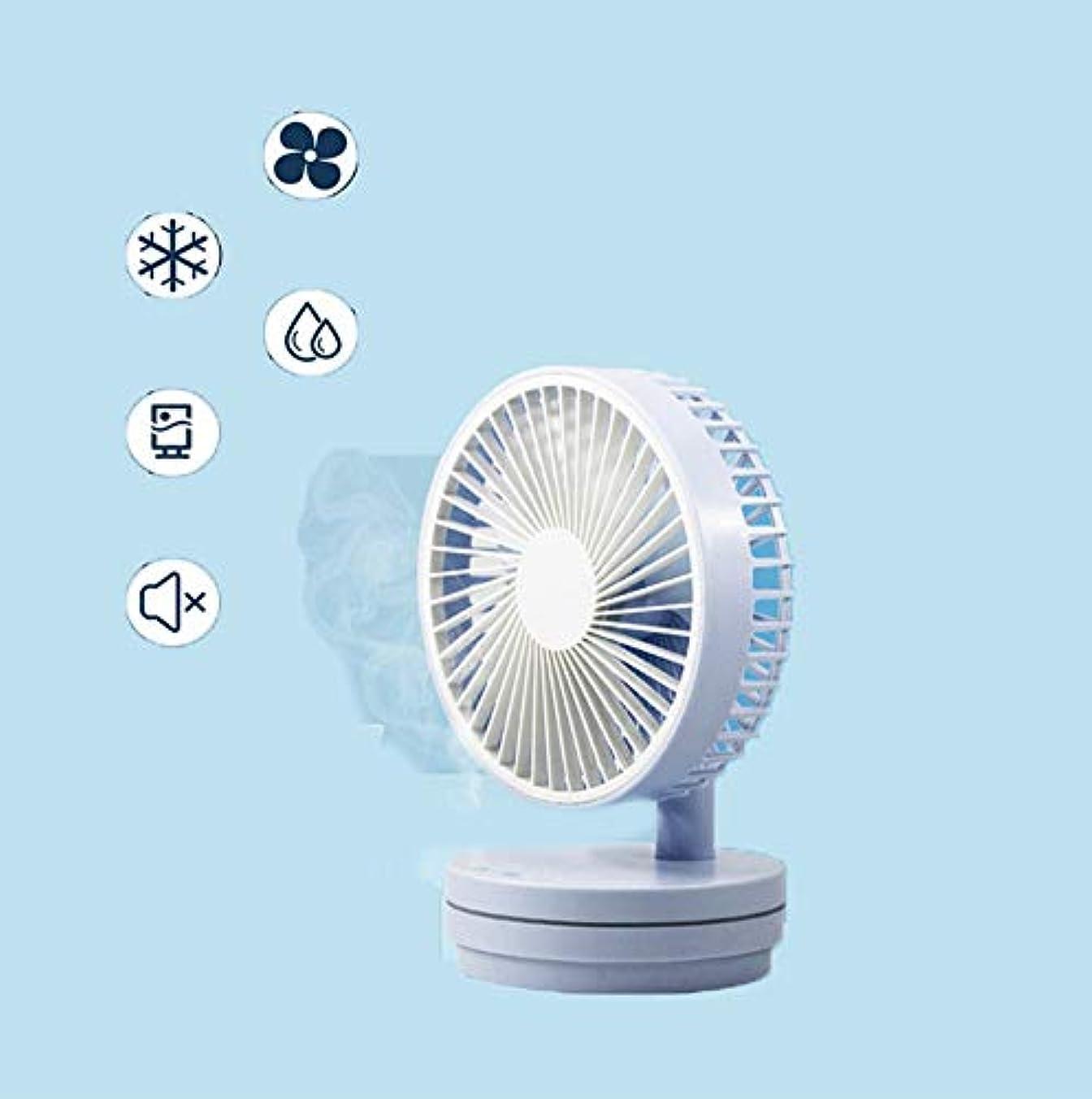 貴重ないちゃつく切手エアコン冷房 クーラーミニ冷風扇冷風機ポータブル小型ファンクーラーポータブルノイズレス蒸発デスクトップ多機能スプレー加湿器90°回転調整快適