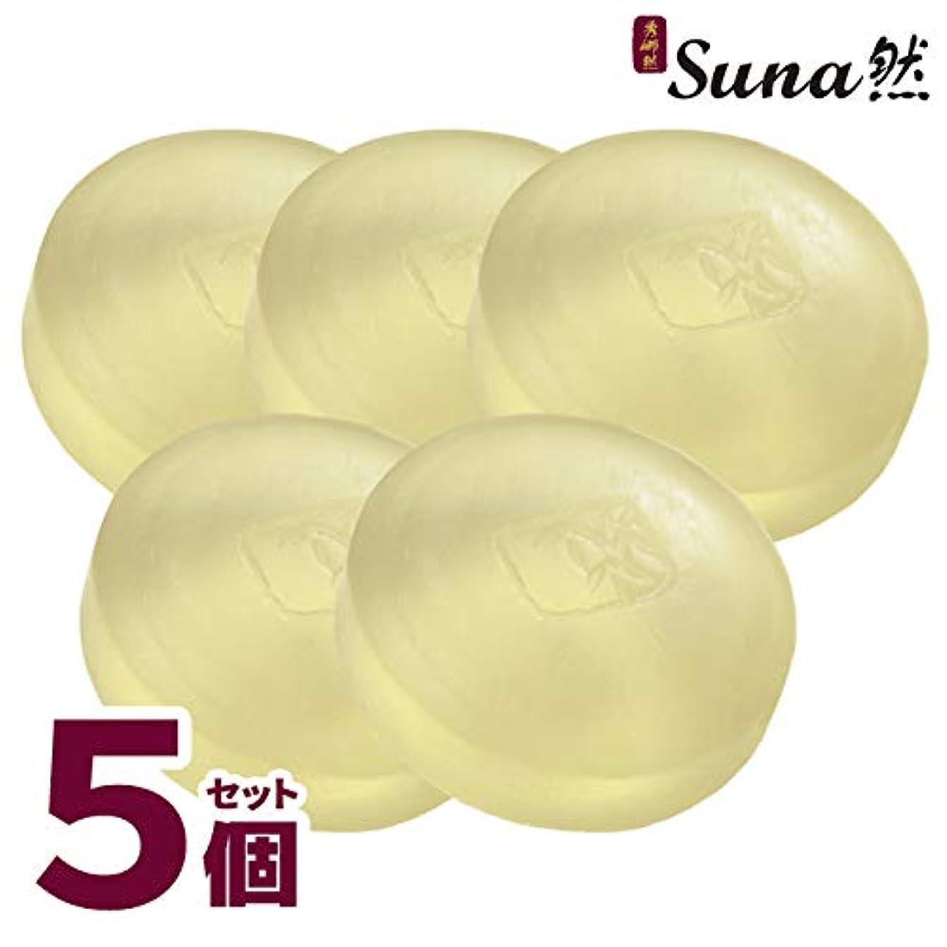 堂々たる不完全な採用するスナヨン石鹸 Iモイスチャー5個セット