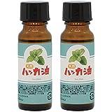 日本製 天然ハッカ油 (ハッカオイル) 精油 20ml 2本セット (40ml)