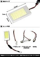 【M】 LED ルームランプ ルーム球 ルームライト T10 ウェッジ BA9s T10 1.6W COB 面発光 FJ3233