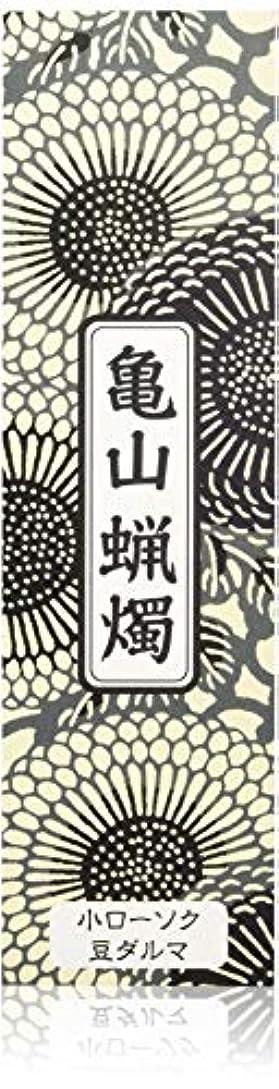 類推キャンペーン初期のカメヤマ小ローソク 豆ダルマA?150 450g