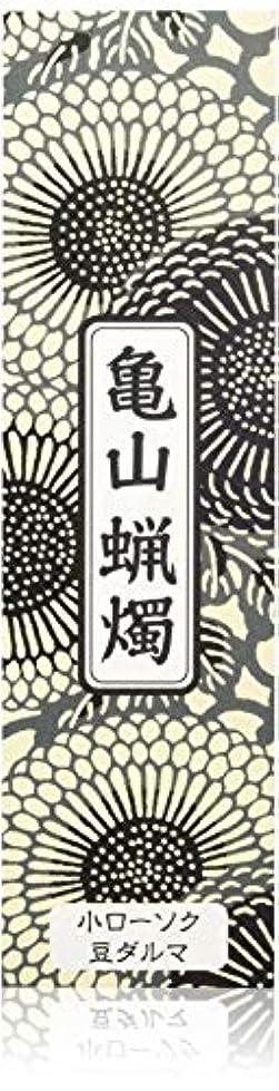 カメヤマ小ローソク 豆ダルマA?150 450g