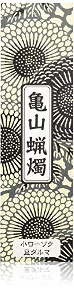悔い改め被るランダムカメヤマ小ローソク 豆ダルマA?150 450g