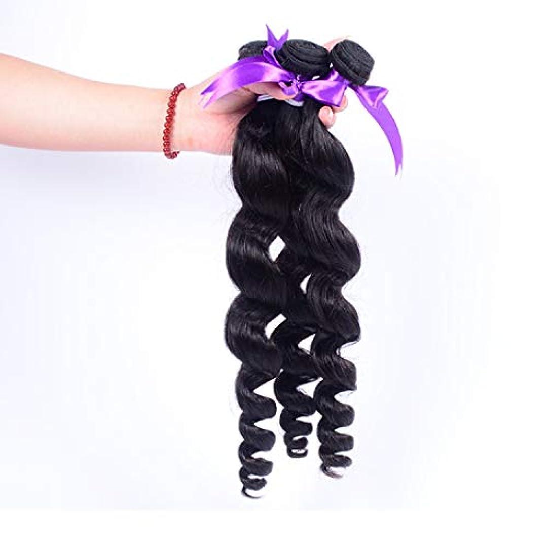 厚い果てしないクリックペルールースウェーブ100%人毛バンドルナチュラルカラーノンレミーヘア (Stretched Length : 20 22 24)