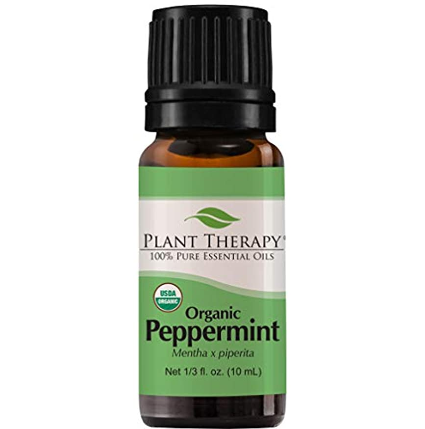 ニュージーランド謝る月曜Plant Therapy Essential Oils (プラントセラピー エッセンシャルオイル) オーガニック ペパーミント エッセンシャルオイル