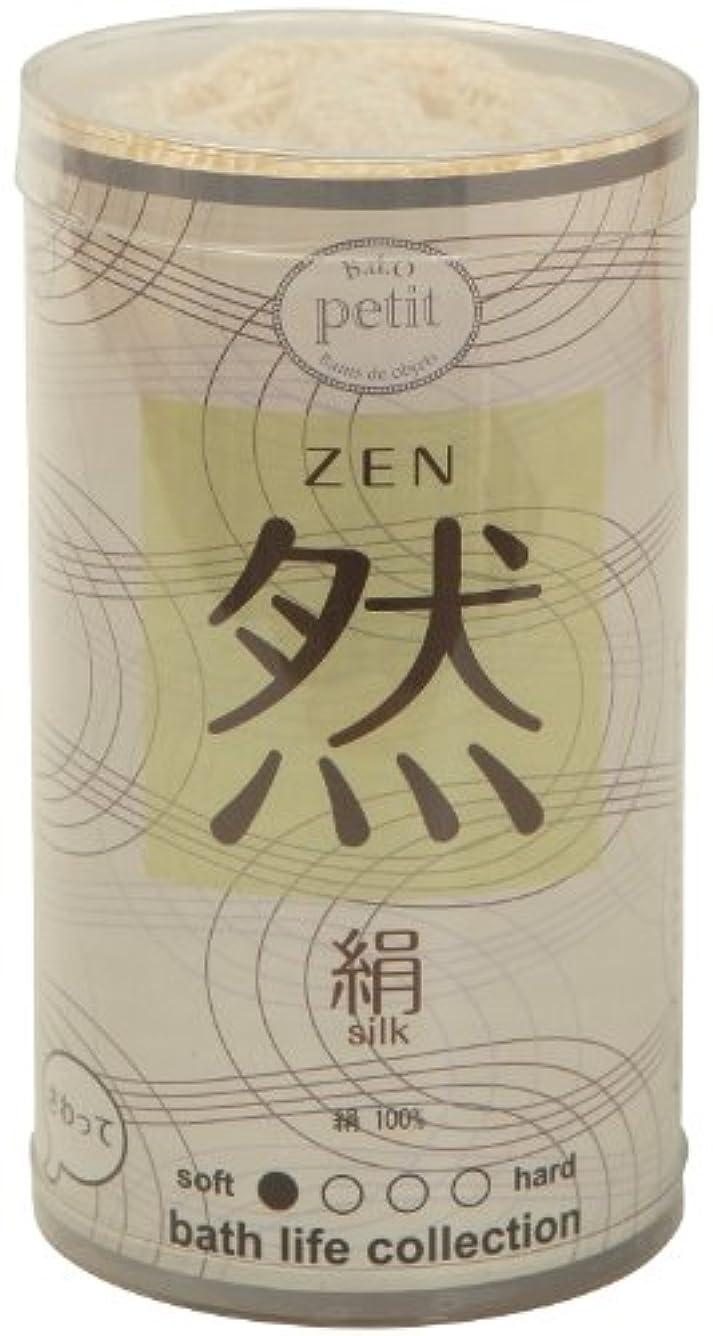 こっそり印象的な乳製品ボディタオル 然 絹