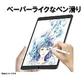 「PCフィルター専門工房」iPad Air 10.5/iPad Pro 10.5用 ペーパーライク フィルム 紙のような描き心地 反射低減 アンチグレア 貼り付け失敗無料交換 保護フィルム(iPad Pro 10.5)