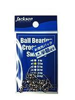 Jackson(ジャクソン) スイベル クロスロックスイベル #1 10個 シルバー