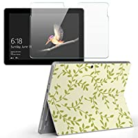 Surface go 専用スキンシール ガラスフィルム セット サーフェス go カバー ケース フィルム ステッカー アクセサリー 保護 フラワー リーフ 葉 000697