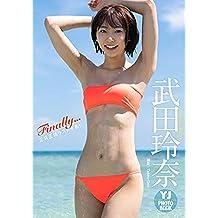 【デジタル限定 YJ PHOTO BOOK】武田玲奈写真集「Finally...」