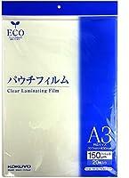 コクヨ ラミネートフィルム パウチフィルム 150ミクロン A3 20枚 KLM-15F307430-20N 【まとめ買い3冊セット】