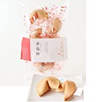 重慶飯店 幸福餅(おみくじ入り・フォーチュンクッキー)8個入り
