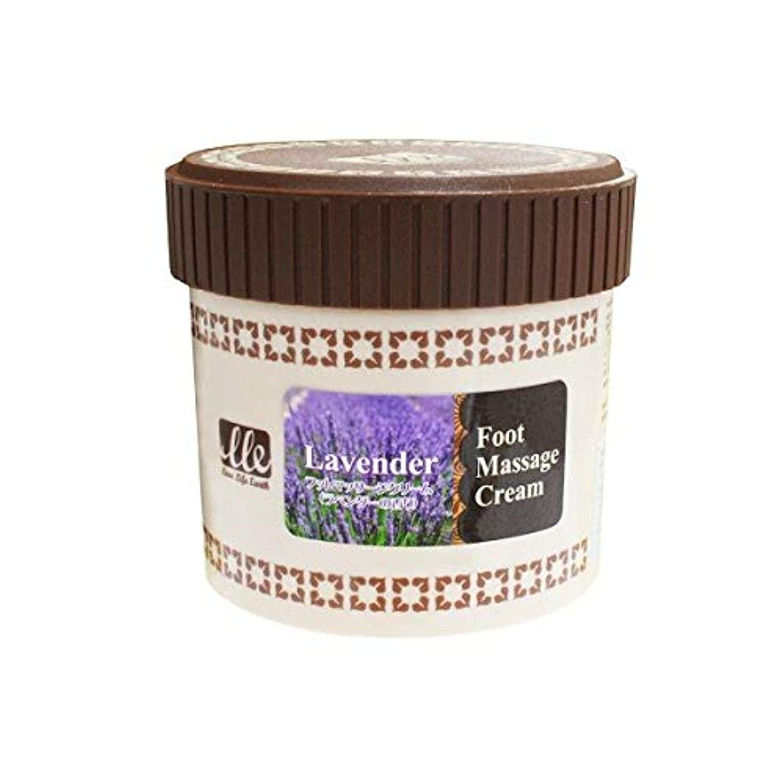 結紮浸食集中LLE フットマッサージクリーム 業務用 450g (ラベンダー) マッサージクリーム フットマッサージクリーム エステ用品