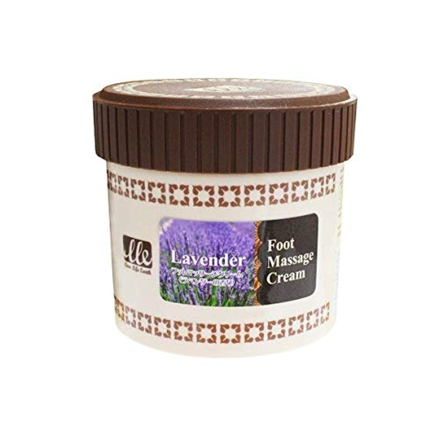 逆さまに治安判事柔らかい足LLE フットマッサージクリーム 業務用 450g (ラベンダー) マッサージクリーム フットマッサージクリーム エステ用品