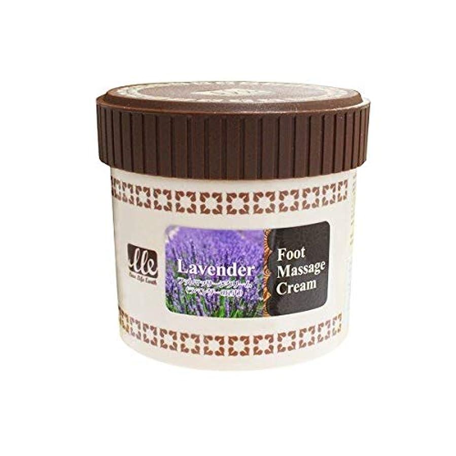 ハントコンチネンタルズボンLLE フットマッサージクリーム 業務用 450g (ラベンダー) マッサージクリーム フットマッサージクリーム エステ用品