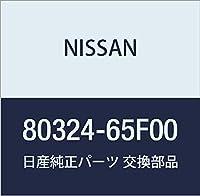 NISSAN (日産) 純正部品 スタビライザー ガラス シルビア スカイライン 品番80324-65F00