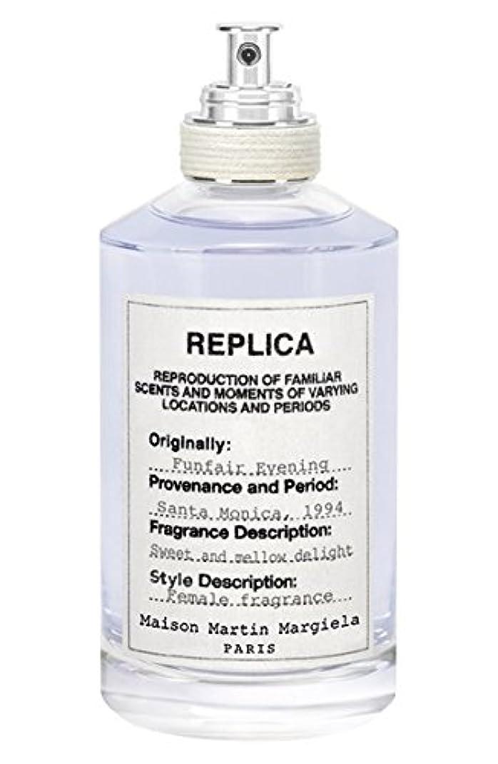 ヒロイン受け入れコマースReplica - Funfair Evening(レプリカ - ファンフェアー イブニング) 3.4 oz (100ml) Fragrance for Women