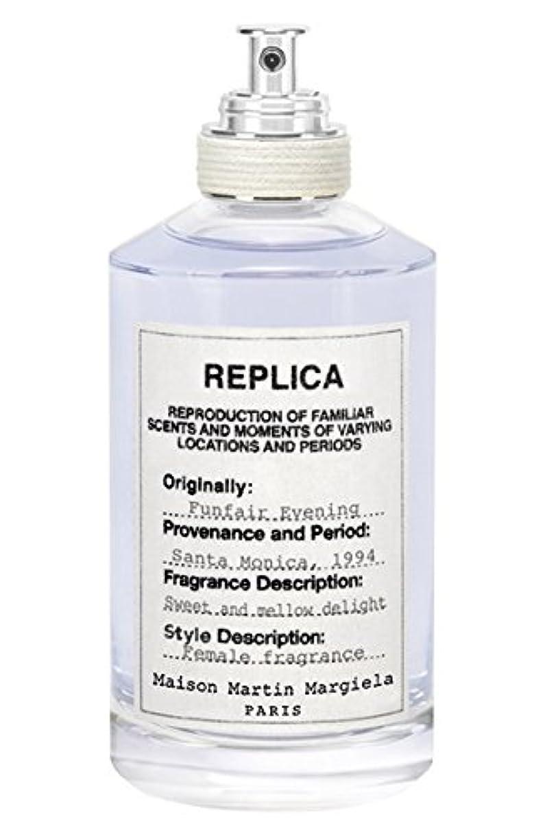 野ウサギ孤独押すReplica - Funfair Evening(レプリカ - ファンフェアー イブニング) 3.4 oz (100ml) Fragrance for Women